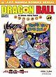 Dragon Ball - 42 - Do widzenia, Smoczy Świecie