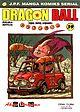 Dragon Ball - 39 - Żegnaj dumny wojowniku