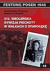 Aleksander Krajnow, Herman Chłopin. 312 Smoleńska Dywizja Piechoty w walkach o Starołękę.