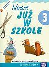 Szkoła na miarę Nowe już w szkole 3 Wycinanka. Część 1.