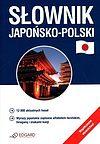 Ewa Krassowska-Mackiewicz. Słownik japońsko-polski.