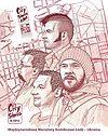 City Stories - 8 - Międzynarodowe warsztaty komiksowe Łódź - Ukraina