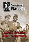 Sergiusz Piasecki. Zapiski oficera Armii Czerwonej.