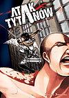 Atak Tytanów (Shingeki no Kyojin) - 2.