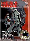SuperHero Magazyn - 2 - (2/2014)