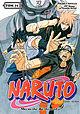 Naruto - 71