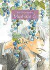 Mushishi - 3.