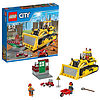 LEGO City, Buldożer