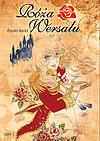 Róża Wersalu - 1.