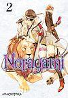 Noragami - 2.
