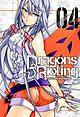 Dragons Rioting - 4