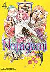 Noragami - 4.