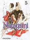 Noragami - 5.