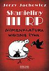 Skamieliny III RP