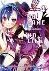 Yuu Kamiya. No Game No Life - 4 (light novel).