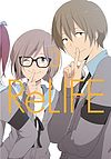 Relife - 3.