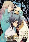Loveless (manga) - 8