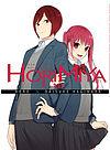 Horimiya - 10.