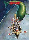 Storm - Wyd. zbiorcze #5: Uśpiona śmierć / Piraci z Pandarwii.