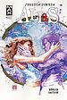 Jessica Jones - Alias, tom 4