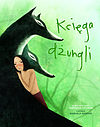 Manuela Adreani (ilustr.). Księga dżungli.